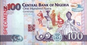 picture-of-100-naira-note-back-view-300x155
