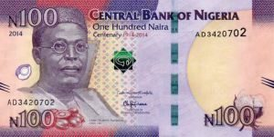 picture-of-100-naira-note-front-view-300x151