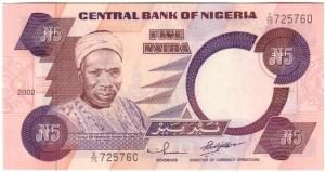 picture-of-5-naira-note-front-view-300x159