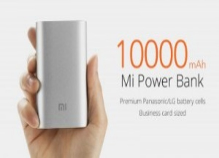 xiaomi-10000mah-powerbank