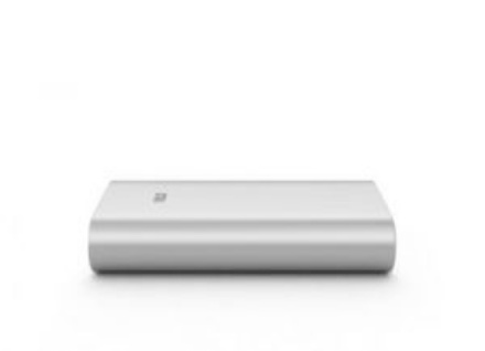 xiaomi-16000mah-powerbank